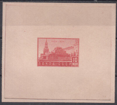 "Ussr 1934 Imperf Color Proof (Essay) Engraved ""vladimir Lenin's Mausoleum"" Rare!"