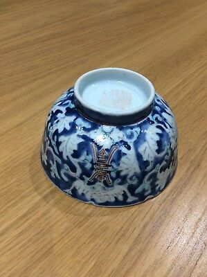 antique chinese tea bowl