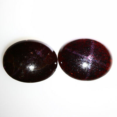 16.745 Ct Exclusive Brilliant! 100% Natural Top Red Garnet Star Unheated Cab !!!