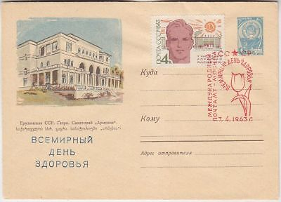 Russia, Postal Stationery Cover with special cancel 1963, Gagra