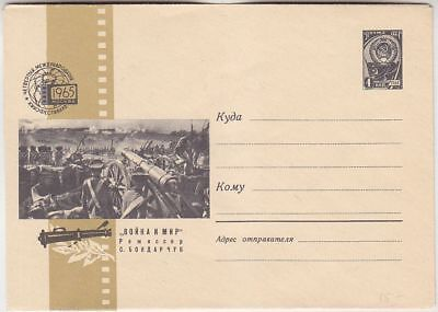 Russia, unused Postal Stationery cover 1965, Movie War and Peace