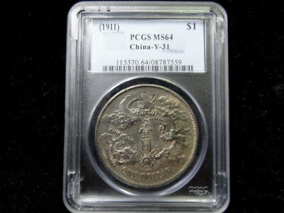 Rare,Qing Dynasty Loong,Silver coin(1911 Year $1)大清银币 宣统三年,PCGS MS64 China-Y-31