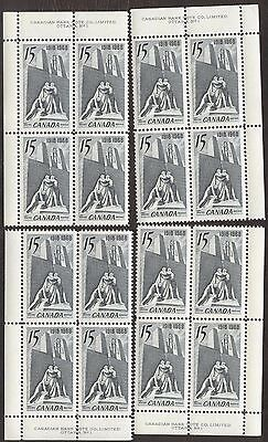 Stamps Canada # 486, 15¢, 1972, 4 plate blocks of 4 MNH stamps.