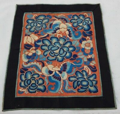 Antique Chinese 19thC Hand Embroidery Wall Hanging Panel Qing Dynasty 36X31cm
