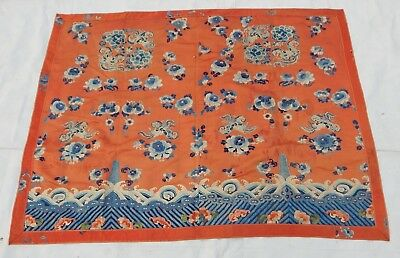Antique Chinese 19thC Hand Embroidery Hanging Panel Qing Dynasty 135X105cm