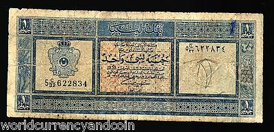 Libya 1 Pound P30 1963 Crown Middle Arabic Africa Currency Money Bill Bank Note