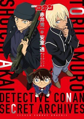 Detective Conan Secret Archives Shuichi Akai Toru Amuro Anime Art Book Japan