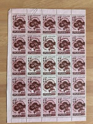 Serbia German Occupation 2NB7-10 (a+b+c) 1941 Stamps sheet Pro Prisoners Of War