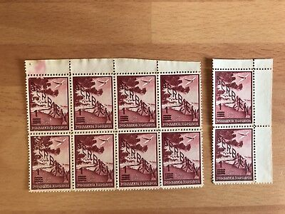 Serbia German Occupation Air Post Stamps 2NC11-2NC15 NH Blocks