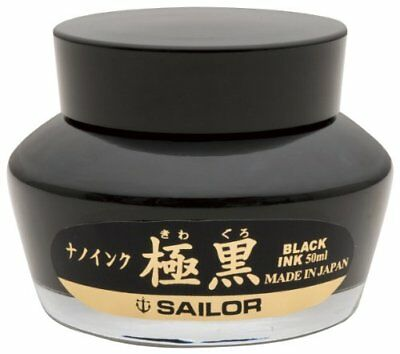 Sailor fountain pen fountain pen pigment bottle ink dark black 13-2001-220 Japan