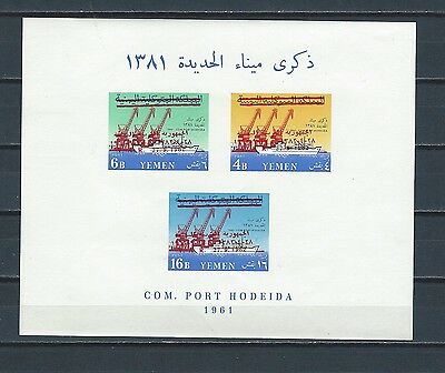 Middle East Yemen stamp sheet with VARIETY  - ORANGE RED - Republic ovpt