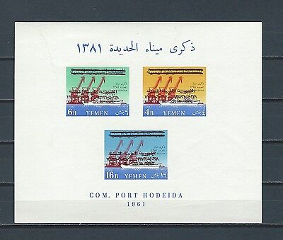 Middle East Yemen stamp sheet with RED VARIETY  DBL Republic ovpt