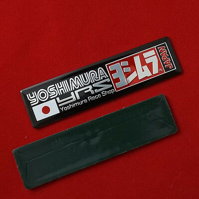 "3.1/4""x1p. black yoshimura race shop japan metal aluminium decal sticker emboss"
