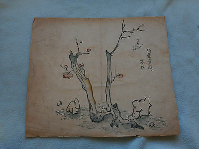 Antique Japanese Woodblock Print (Signed)