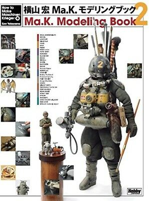 Yokoyama Kow Ma.K. modeling Book 2 How to make Maschinen Krieger Japanese Book