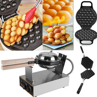 Electric Egg Cake Oven Puff Bread Maker Stainless Steel Waffle Bake Machine BT