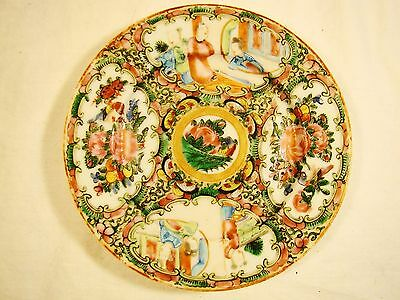 Chinese Export Porcelain Rose Medallion Five Inch Plate mid-late 19th c
