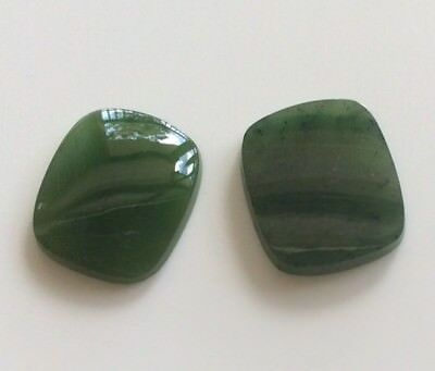1 PC SQUARE  CUT SHAPE NATURAL JADE 15x12MM CABOCHON LOOSE GEMSTONE