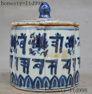 "7"" Chinese Blue&white porcelain Tibet scriptures Storage tank Jar Crock Food Pot"