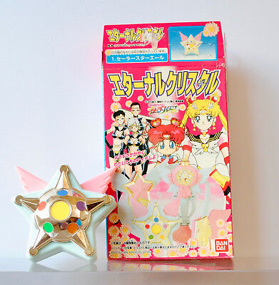 Bishoujo Senshi Sailor Moon Sailor Stars Crystal Candy Toy Set Star Yell Compact