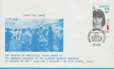 Hong Kong PO Opening First Day Cover: 27 Au 89 Philatelic sales booth HK130966