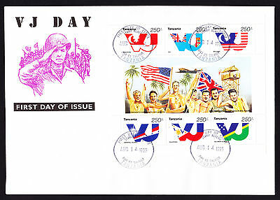 Tanzania 1995 VJ First Day Cover USA British Flags Peace in Pacific stamps FDC