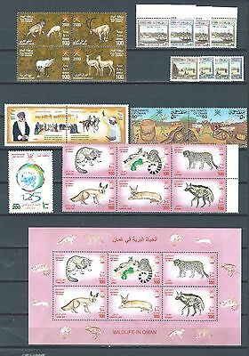 Middle East -  Muscat & Oman mnh stamps and sheets