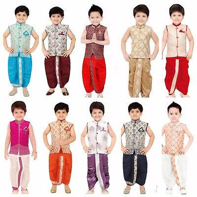 Boys Cotton Indian Bollywood sherwani kids children dhoti salwar kameez kurta