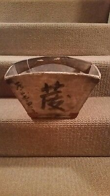 Finest Antique Chinese Rice Bucket w/ Chinese Marks 80+ years old