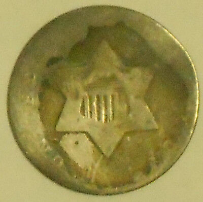 1851-P Silver Three Cent Piece. Free Shipping!!!!!!!!!!!!!!!!!