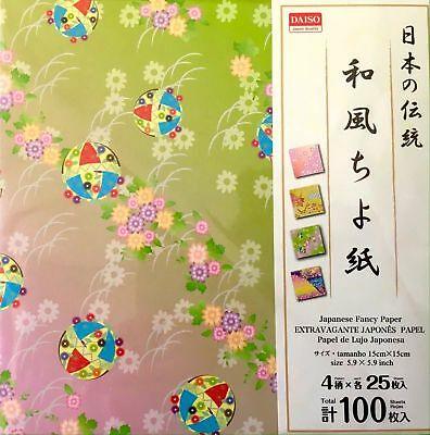 JAPANESE CHIYOGAMI PAPER 4 Designs 100 pieces sheets 15 x 15cm Origami Japan