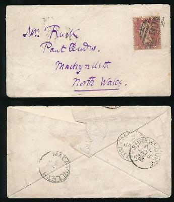 ISLE of MAN 1875 to WALES O37 NUMERAL of CASTLETOWN 1d RED Plate 137 MACHYNLLETH