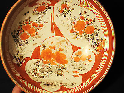 "Signed Antique Meiji Kutani Porcelain Bowl mid-late 19th c, 9"" dia"