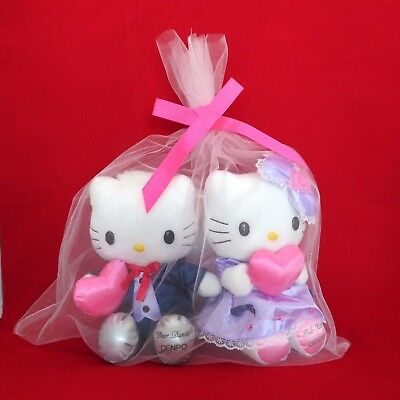 Sanrio  stuffed Hello Kitty & Dear Daniel Wedding telegram Heart ver very rare