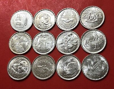 Egypt -LOT OF 12 SILVER COINS (ONE  POUND ) ...HIGH GRADE CONDITION.