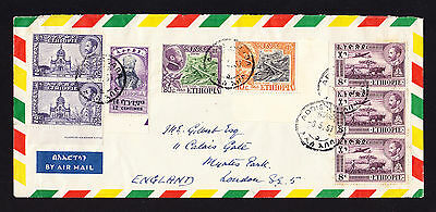 Ethiopian stamps on 1957 Air Mail cover Addis Ababa Ethiopia to London England