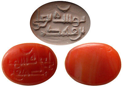 PCW-CS081-EARLY ISLAMIC KUFIC SIGNATURE STAMP RING STONE SEAL. 8th-10th Century.