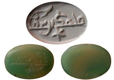 PCW-CS082-EARLY ISLAMIC KUFIC SIGNATURE STAMP RINGSTONE SEAL. 8th-10th Century.