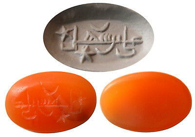 PCW-CS075-EARLY ISLAMIC KUFIC SIGNATURE STAMP RINGSTONE SEAL. 8th-10th Century.
