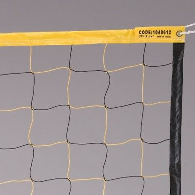 Economy Volleyball Net 32'L x 3'H