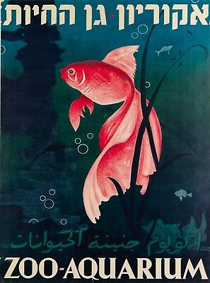 Zoo Aquarium Goldfish  Israel Vintage Travel Advertisement Art Poster Print