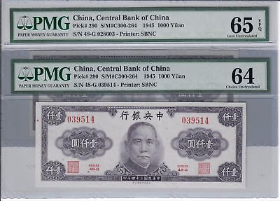 1945 CHINA Republic Central Bank of China 1000 Yuan Pick# 290 PMG 64 65 EPQ UNC