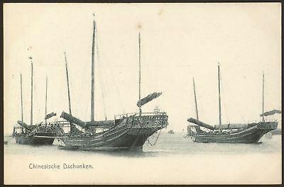 China. Chinese Junks. Chinesische Dschunken - Early Printed Postcard