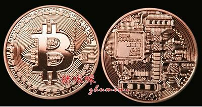 Copper Bitcoin Commemorative Round Collector Coin is Copper Plated Coin 2017