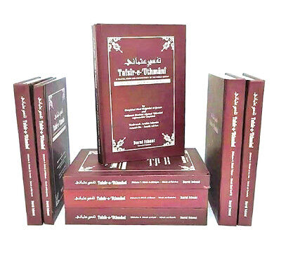 Tafsir e Uthmani: A Translation & Commentary of the Quran in English-8 Vol.