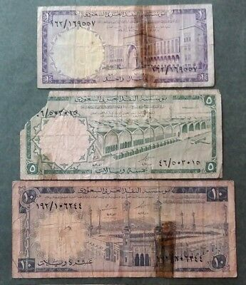 Saudi Arabia 1, 5 & 10 Riyals 3 pcs lot S/N 900V