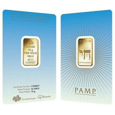 10 gram PAMP Suisse Gold Bar - Am Yisrael Chai (in Assay) .9999 Fine