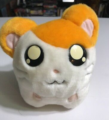 Hamtaro Anime Plush Cute! Nerd Toy Yellow White (S1)