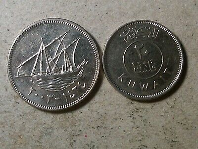Kuwait lot of 50 fils and 20 fils 2003 2002 ship coins
