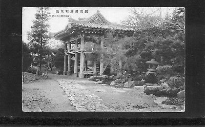 Korea Post Card before WWII Nr. 2